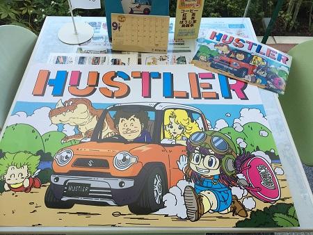 hustler&arare